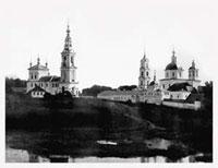 Вид на монастырь до Октябрьского переворота
